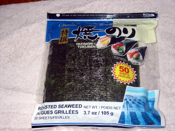 Click image for larger version  Name:Nori package.jpg Views:52 Size:120.1 KB ID:13286